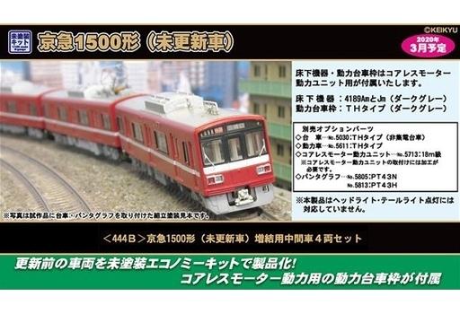 https://www.suruga-ya.jp/database/pics/game/600020512.jpg