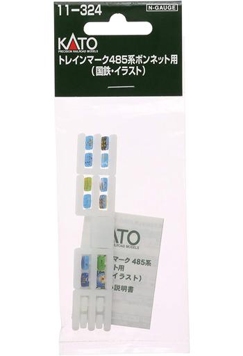 KATO(カトー) 新品 鉄道模型 1/150 トレインマークセット 485系ボンネット用 国鉄・イラスト [11-324]