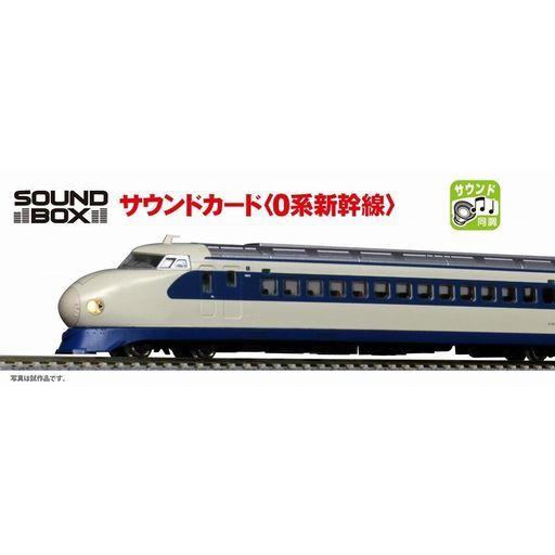 KATO(カトー) 予約 鉄道模型 サウンドカード 0系新幹線 [22-242-2]