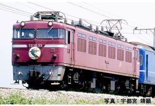 トミックス(TOMIX) 予約 鉄道模型 HOゲージ 1/80 ED76-0形 後期型・JR九州仕様・プレステージモデル [HO-2516]