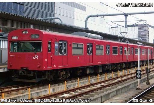 グリーンマックス 予約 鉄道模型 1/150 JR103系3500番台 播但線 台車黒 2両編成セット 動力付き [31511]