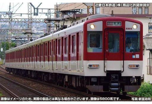 グリーンマックス 予約 鉄道模型 1/150 近鉄5800系 名古屋線 4両編成セット 動力付き [31517]
