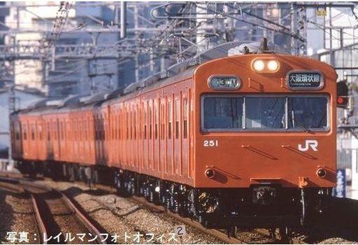 トミックス(TOMIX) 予約 鉄道模型 1/150 103系 JR西日本仕様・黒サッシ・オレンジ 基本4両セット [98455]