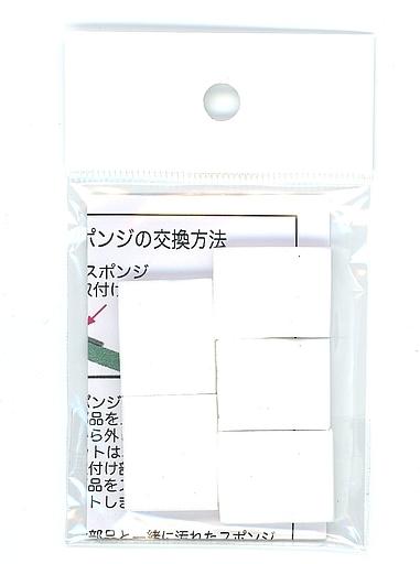 津川洋行 新品 鉄道模型 モップ君専用スペアクリーナースポンジ 5枚入 [90028]
