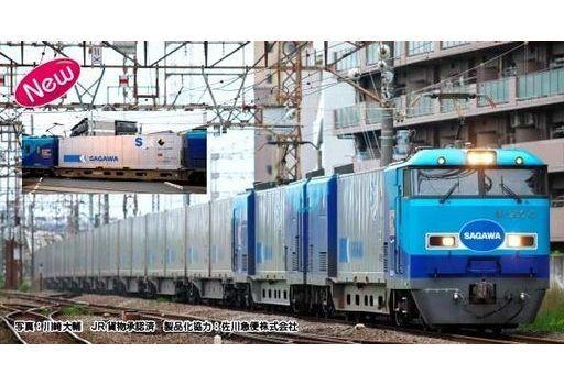 KATO(カトー) 予約 鉄道模型 1/150 M250系 スーパーレールカーゴ U50Aコンテナ積載 増結8両セットB [10-1723]