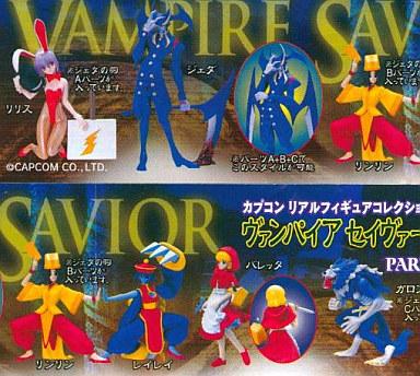 【中古】トレーディングフィギュア 全6種セット 「SR カプコンリアルフィギュアコレクション ヴァンパイアセイヴァー編 PART2」