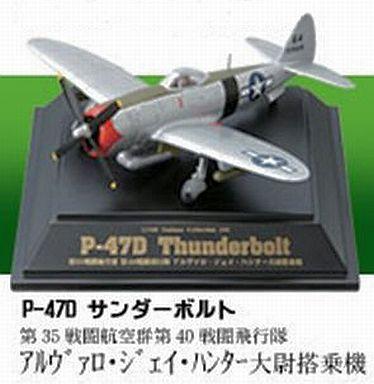 プラモデル 第35戦闘航空群第40...