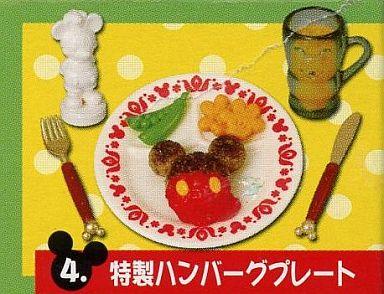 【中古】トレーディングフィギュア 特製ハンバーグプレート ディズニー ミッキーマウス レトロキッチン