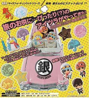 【中古】トレーディングフィギュア 全12種セット 「キャラフォーチュンシリーズ 銀魂 銀さんのビスケット占い2!?」