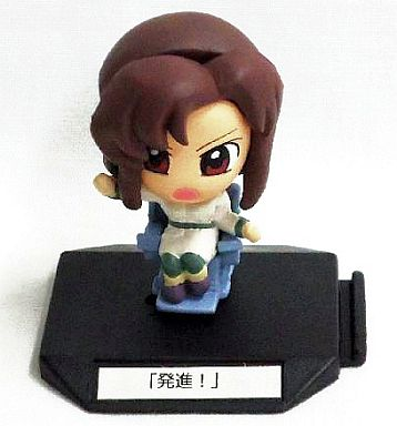マリュー・ラミアス(発進!) 「ちまこれガンダム~機動戦士ガンダムSEED編~」