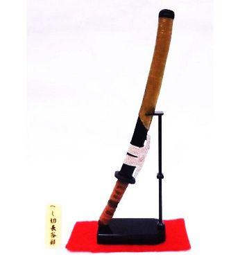 【中古】トレーディングフィギュア へし切長谷部 「武-もののふ- 第壱弾」