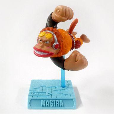 マシラ 「ワンピース」 ガシャポングランドバトル!PART4