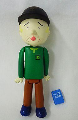 【中古】トレーディングフィギュア ケニー・緑シャツ 「おやすみなさい。 トレーディングフィギュア」