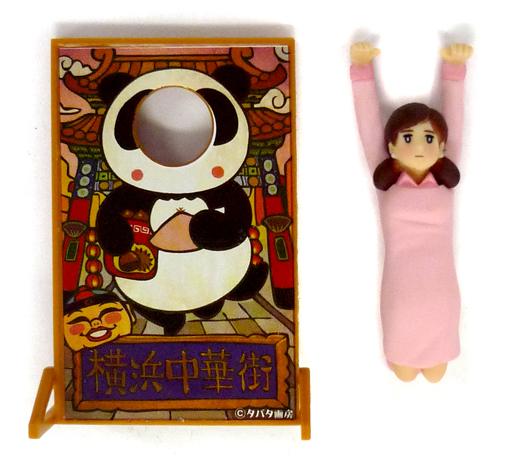 【中古】トレーディングフィギュア 横浜中華街 「ご当地フチ子 顔ハメのフチ子」