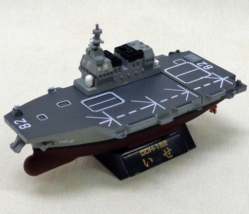 【中古】トレーディングフィギュア ヘリコプター搭載護衛艦 いせ 「カプセルQミュージアム ワールドシップデフォルメ1 海上自衛隊編」
