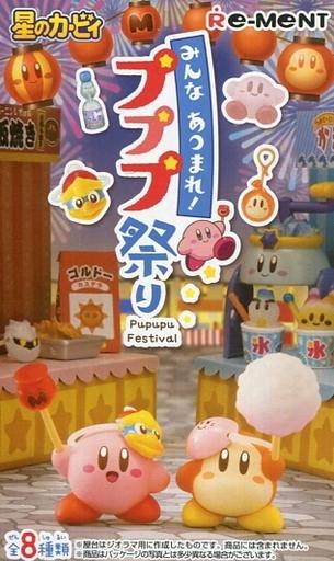 【 パック 】星のカービィ みんなあつまれ!プププ祭り