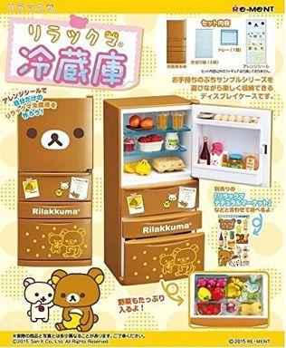 【中古】トレーディングフィギュア リラックマ たっぷり冷蔵庫