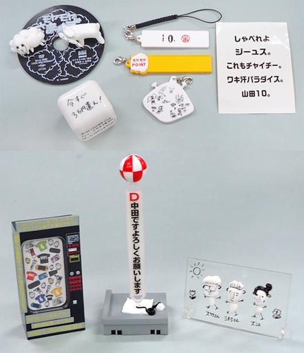 【中古】トレーディングフィギュア 全6種セット 「モヤモヤさまぁ?ず2 とれ高フィギュア」