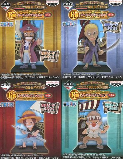 全4種セット 「一番くじ ワンピース ~The Legend of GOL・D・ROGER編~」 F賞 カードスタンドフィギュア