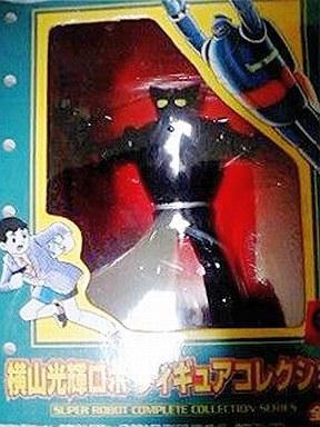ブラックオックス 「鉄人28号」横山光輝ロボ フィギュアコレクション