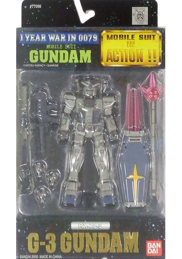 【中古】フィギュア MS IN ACTION!! G-3ガンダム 「機動戦士ガンダム」