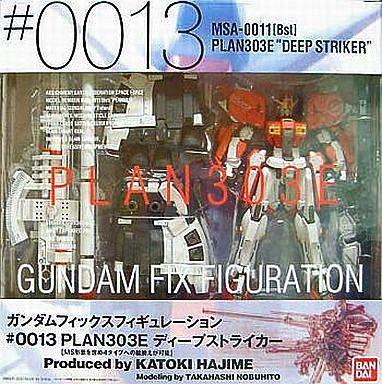 【中古】フィギュア ディープストライカー GUNDAM FIX FIGURATION #0013「ガンダム・センチネル」