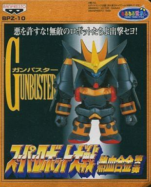 【中古】フィギュア ガンバスター「スーパーロボット大戦」熱血合金 第3弾 BPZ-10