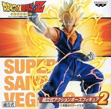 【中古】フィギュア ベジット(スーパーサイヤ人)「ドラゴンボールZ」組立式アクションポーズフィギュア2