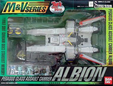 【中古】フィギュア ペガサス級強襲揚陸艦 アルビオン「機動戦士ガンダム0083 STARDUST MEMORY」M&Vシリーズ