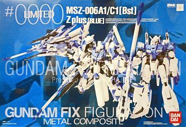 【中古】フィギュア MSZ-006A1/C1[Bst] Zプラス(ブルー) 「ガンダム・センチネル」 GUNDAM FIX FIGURATION METAL COMPOSITE LIMITED