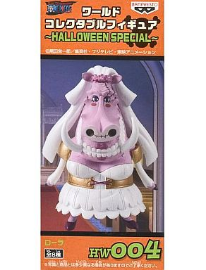 ローラ 「ワンピース」 ワールドコレクタブルフィギュア~HALLOWEEN SPECIAL~ HW004