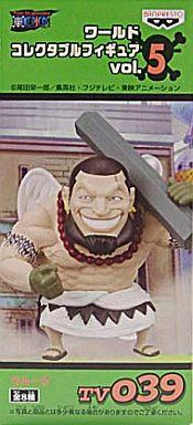 ウルージ 「ワンピース」 ワールドコレクタブルフィギュア vol.5 TV039