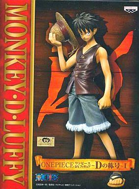 【中古】フィギュア モンキー・D・ルフィ「ワンピース」DXフィギュア?Dの称号?I