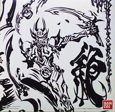 【中古】フィギュア イクイップ&プロップ VOL.3 銀牙騎士ゼロ&魔導具シルヴァ 「牙狼-GARO-」