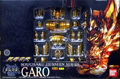 【中古】フィギュア 超合金 GE-05 ガロ 「牙狼<GARO>」 装着変身シリーズ