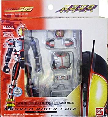 【中古】フィギュア 仮面ライダーファイズ 超合金 GD-61「仮面ライダー555(ファイズ)」装着変身シリーズ