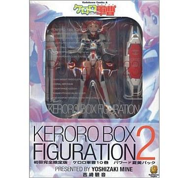 日向夏美 パワード夏美パック KERORO BOX FIGURATION2「ケロロ軍曹」コミック10巻初回完全限定版同梱
