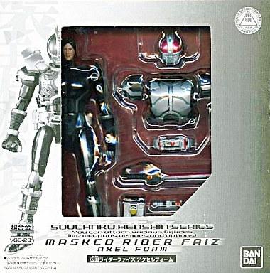 【中古】フィギュア 仮面ライダーファイズ アクセルフォーム 超合金 GE-20「仮面ライダー555(ファイズ)」装着変身シリーズ 装着変身大全誌上限定