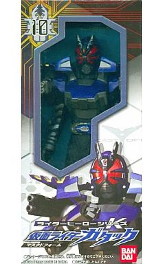 【中古】フィギュア 仮面ライダーガタックマスクドフォーム 「仮面ライダーカブト」 ライダーヒーローシリーズK 10