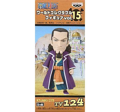 ネフェルタリ・コブラ 「ワンピース」 ワールドコレクタブルフィギュア vol.15 TV124