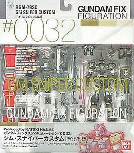 RGM-79SC ジム・スナイパーカスタム GUNDAM FIX FIGURATION #0032 「機動戦士ガンダムMSV」