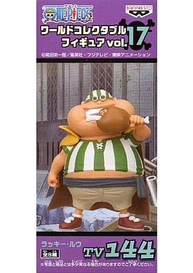 ラッキー・ルウ 「ワンピース」 ワールドコレクタブルフィギュア vol.17 TV144