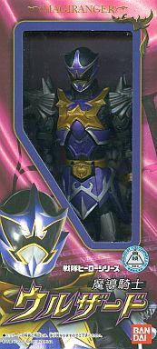 【中古】フィギュア 魔導騎士 ウルザード「魔法戦隊マジレンジャー」戦隊ヒーローシリーズ6
