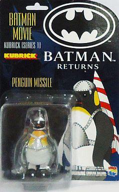 ペンギン (バットマン)の画像 p1_25