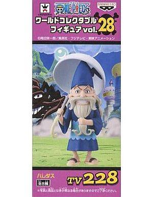 【中古】フィギュア ハレダス 「ワンピース」 ワールドコレクタブルフィギュアvol.28