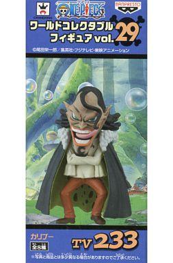 カリブー 「ワンピース」 ワールドコレクタブルフィギュア vol.29
