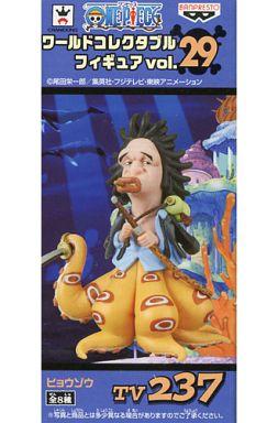 ヒョウゾウ 「ワンピース」 ワールドコレクタブルフィギュア vol.29