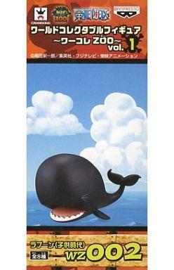 【中古】フィギュア ラブーン 「ワンピース」 ワールドコレクタブルフィギュア?ワーコレZOO? vol.1