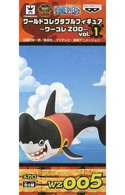 【中古】フィギュア メガロ 「ワンピース」 ワールドコレクタブルフィギュア?ワーコレZOO? vol.1