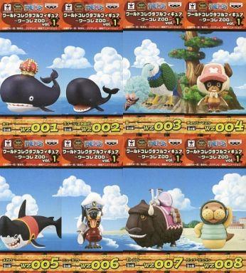 全8種セット 「ワンピース」 ワールドコレクタブルフィギュア~ワーコレZOO~ vol.1